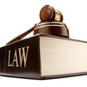 Acts & Legislation